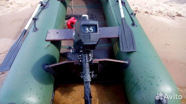 воскресенск лодочные моторы