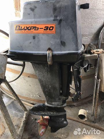 лодочный мотор вихрь 30 электрон фото