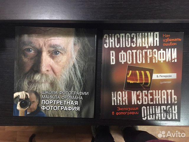 Б ПЕТЕРСОН ЭКСПОЗИЦИЯ В ФОТОГРАФИИ СКАЧАТЬ БЕСПЛАТНО