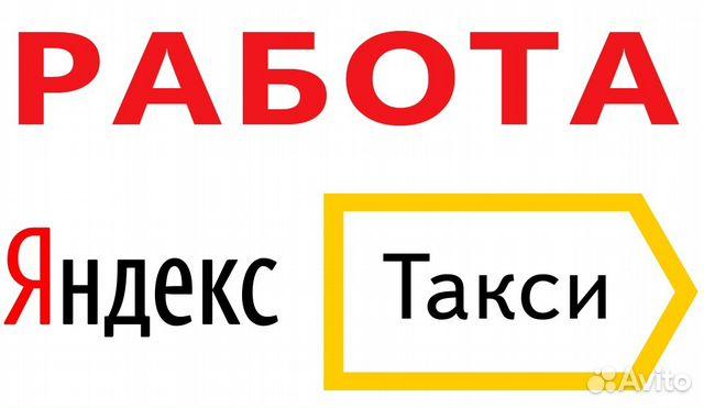 Подать объявление в городе сургуте подать объявление о поиске квартиры минск