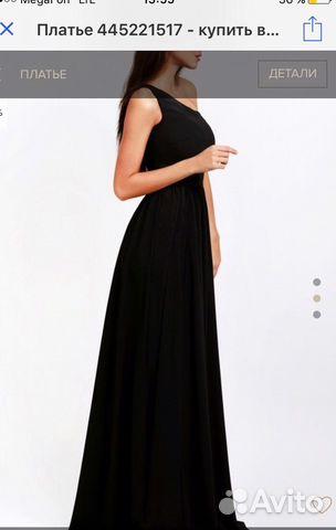 d0a9d05ec3c Продам вечернее платье Love Republic купить в Республике Мордовия на ...