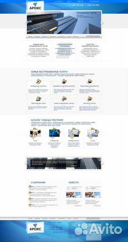 Продвижение сайта через авито ссылочная раскрутка сайтов