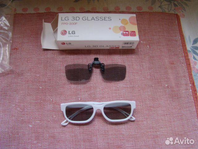 Купить glasses на авито в обнинск купить xiaomi в наличии в воронеж