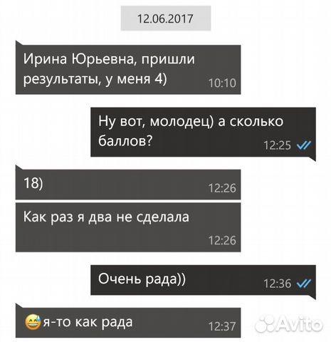 армавир репетитор английского