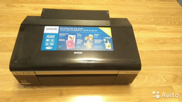 EPSON R295 DRIVER FOR WINDOWS 8
