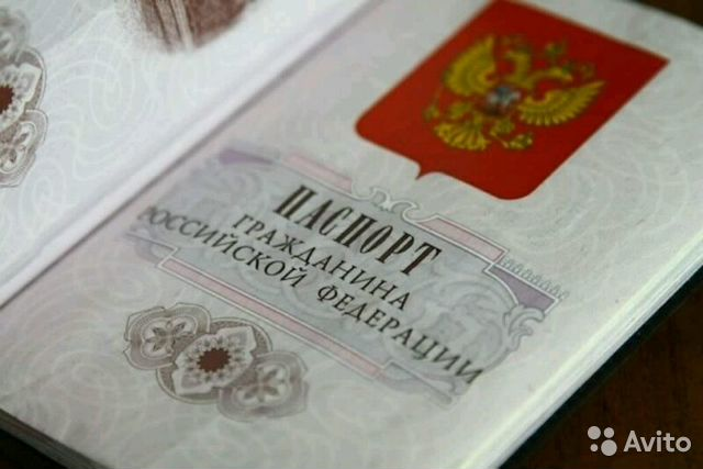 вырастая Прописка в москве для граждан молдовы никак мог