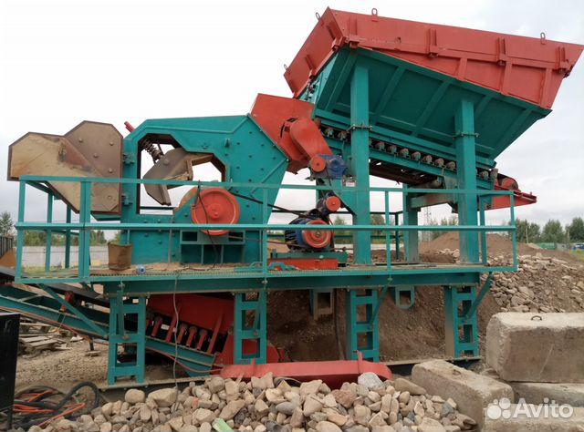 Роторная дробилка цена в Октябрьский горно шахтное оборудование в Новочебоксарск