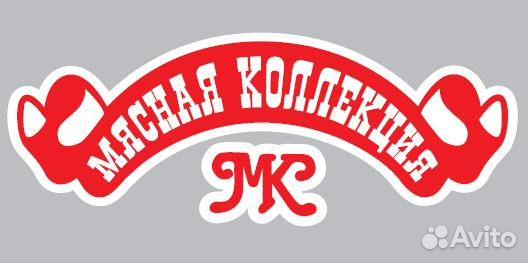Авито работа в переславле-залесском свежие вакансии подать объявление в газету хроника г.первоуральска