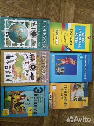Купить книги и журналы, бу и новые в элисте на avito.