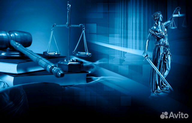 юридические консультации в усолье сибирском