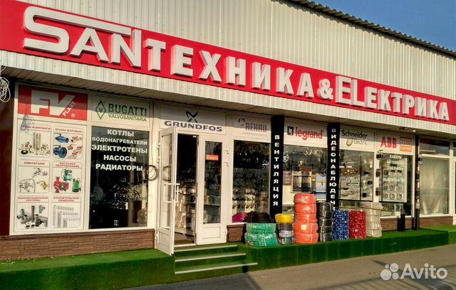 продавец-консультант сантехники вакансии москва