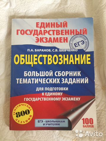 мв козулина русский язык проверка готовности к егэ ответы