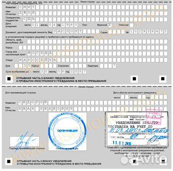 Временная регистрация в москве на сходненской как проводится временная регистрация в москве