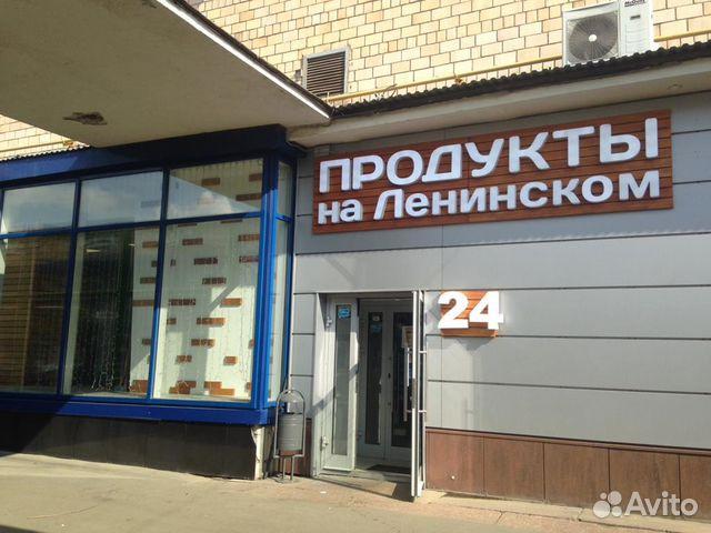 Авито москва сниму торговое помещение специалист коммерческой недвижимости
