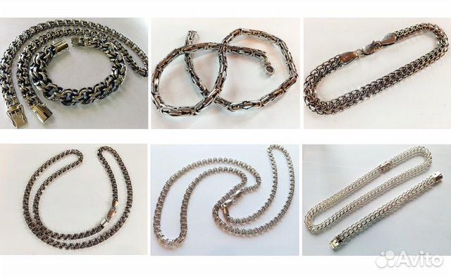 9a1b12009bb9 Цепи и браслеты серебро цепочки