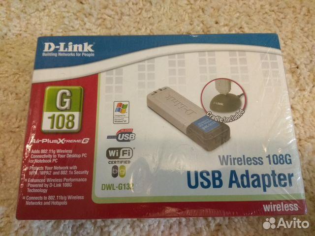 DWL-G132 DLINK WINDOWS 7 X64 TREIBER