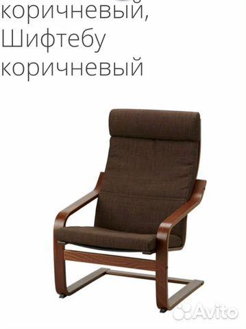 кресло качалка икеа поэнг Festimaru мониторинг объявлений