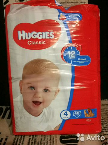 Памперсы Huggies №4 7-18 кг   Festima.Ru - Мониторинг объявлений 1f35048d538