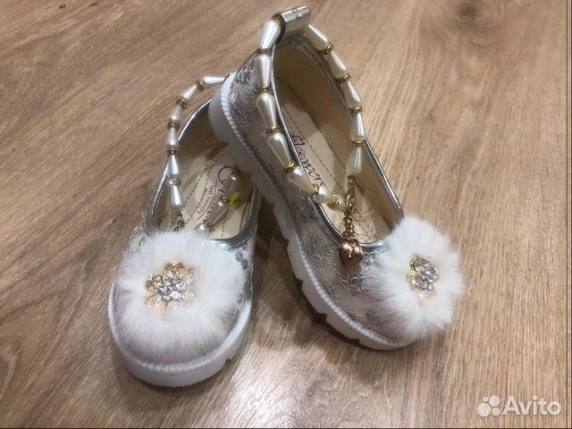 89113422736 Shoes