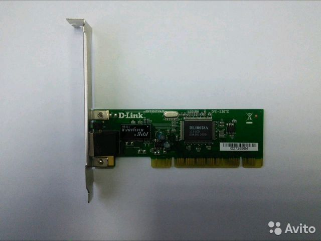 DRIVER FOR DFE520TX1A2G