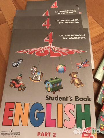 Учебники купить в калмыкии на avito — объявления на сайте авито.