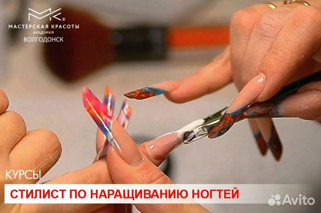 Дизайн Ногтей Черный С Блестками
