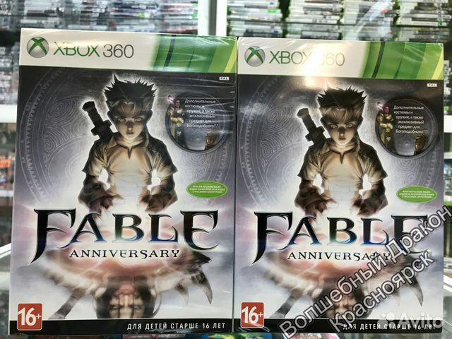 Fable Anniversary Xbox 360 рус + Обмен Доставка
