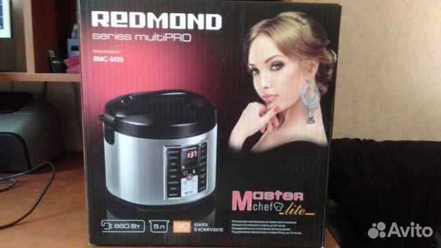 мультиварка Redmond Rmc M25 купить в калужской области на Avito