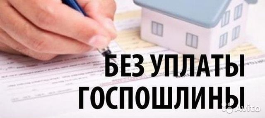 декларация 3 ндфл 2019 скачать бесплатно с сайта налоговой