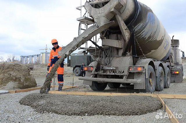 Купить бетон в анапе с доставкой цена пенополистирол бетон купить