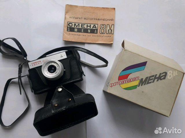 обнинск олег фотоаппараты вид аллеи
