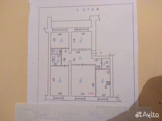 Продается четырехкомнатная квартира за 4 000 000 рублей. г Барнаул, рп Южный, ул Мусоргского.