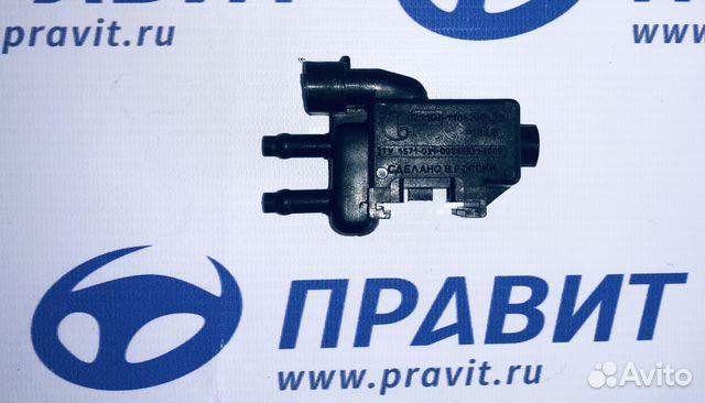 Клапан продувки Адсорбера 21103 Лада 88002013695 купить 1
