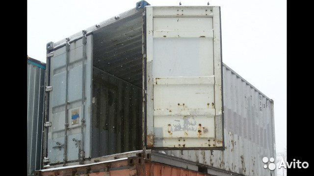 89370628016 Container # SW 7421
