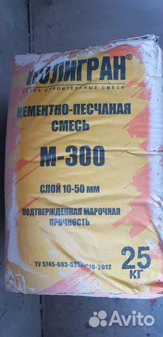 смесь цементно песчаная полигран м300 отзывы