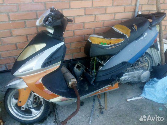 Verkaufe Motorroller