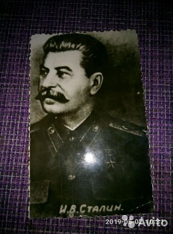 Почтовая открытка сталин
