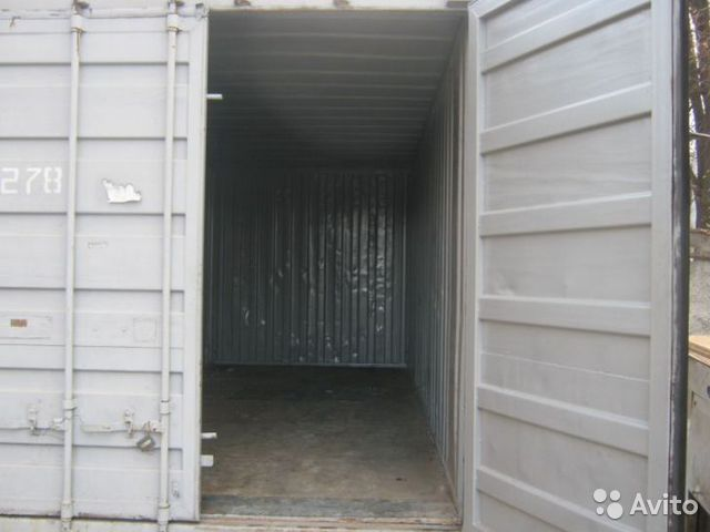 89370628016 Container 571229