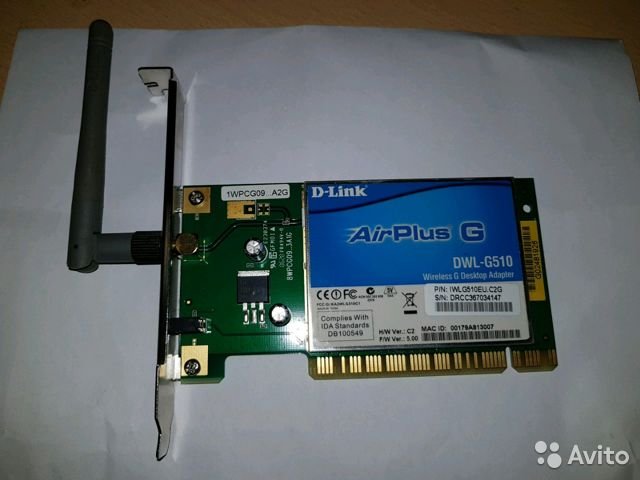 D LINK WIRELESS DWL G510 DRIVERS FOR PC