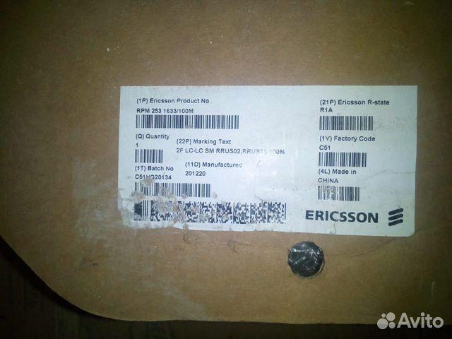 Оптический кабель Ericsson RPM 253 1633 /100M  89138930306 купить 1