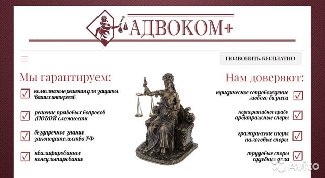 бесплатные юридические консультации по вопросам фмс