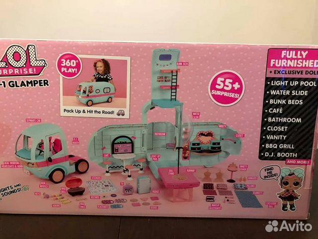 Glamper Camper 2 in-1 New Playset For LOL Dolls 55+Surprises L.O.L Surprise
