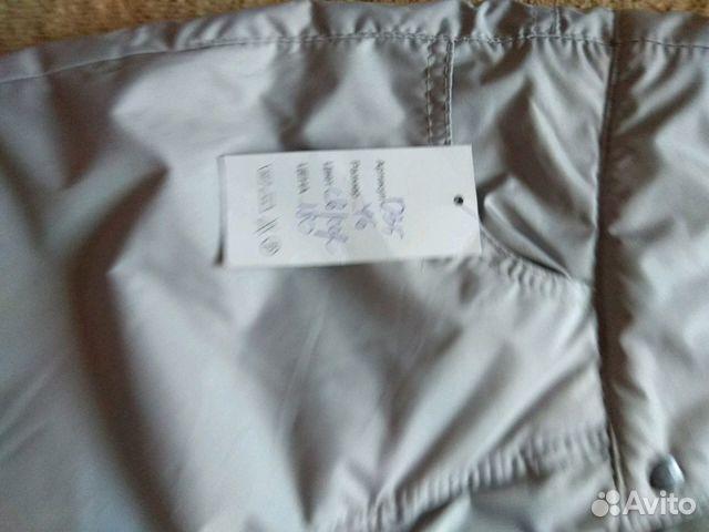 Болоньевые штаны  89129589449 купить 2