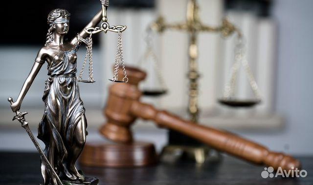 бесплатная юридическая консультация нефтекамск