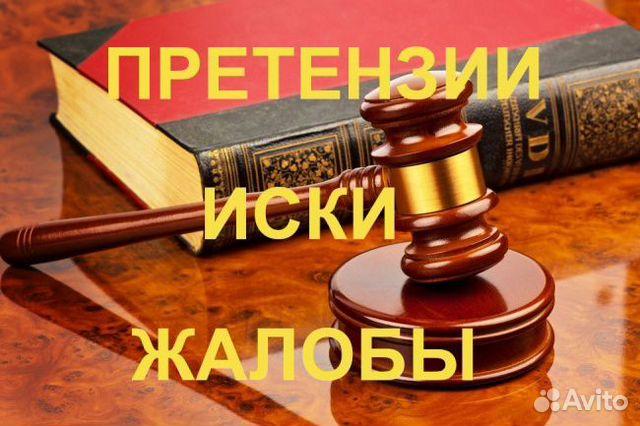 вышний волочек юридическая консультация