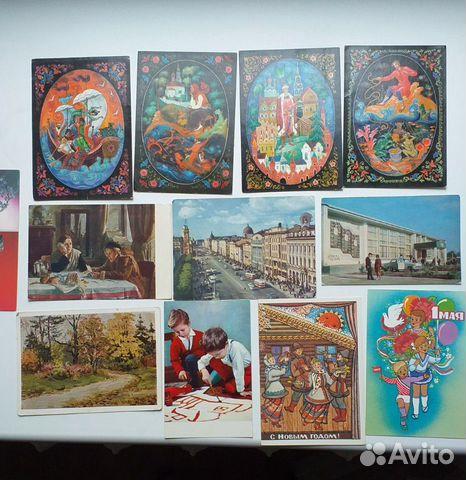 вариантов где можно продать открытки ссср в самаре как уменьшить