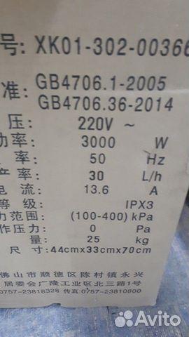 Кипятильник проточного типа на 30 литров в час  89132222282 купить 4