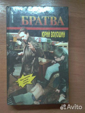 Книги 89271278708 купить 1