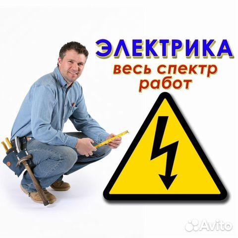 Монтаж электро проводки