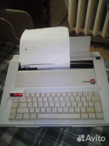 Пишущая машинка 89206704227 купить 1